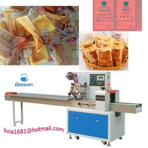 China high speed automatic packaging machine for bread / biscuit packer on sale