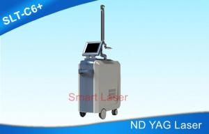 China 3000W Active ND YAG Laser Tattoo Removal Machine / Korean PTP Q Switch ND YAG Laser on sale