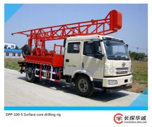 China DPP-100-5 Surface core drilling rig for engineering coring; soil sampling; Soil Investigation; spt equipment on sale
