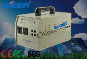 China Ultra-230V solar power system 12v/24v portable solar power system quite solar power system with built-in 500W inverter on sale
