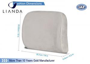 China Supply all kinds of lumbar cushion,adult car seat cushion memory foam cushion on sale
