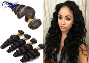 China 7A Grade Natural Color Brazilian Hair Extensions Free Sample Loose Wave Weaving on sale