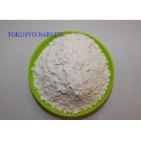 Oil Well Drilling Mud 45 um Baryte Barite Powder with Barite Ore / Baryte Ore