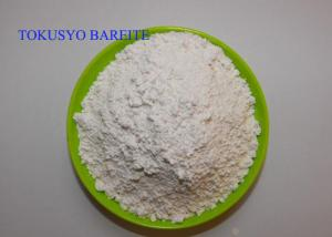 China Oil Well Drilling Mud 45 um Baryte Barite Powder with Barite Ore / Baryte Ore on sale