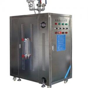 China Fully Automatic Steam Driven Electric Generator Single Drum Compact 220-380V on sale