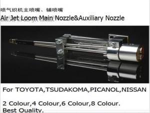 China TOYOTA PICANOL TSUDAKOMA Air Jet Loom Main Nozzle on sale