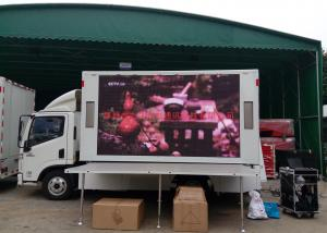 China HD P16 Advertising LED Mobile Billboard Static Scan Type 15 - 200m Viewing Distance on sale