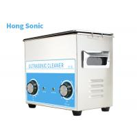 Mechanical Control Ultrasonic Jewelry Cleaner For Watch Band 3.2L 250W