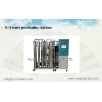 China Professional Medical Hemodialysis Machine Dialysis Machine Price on sale