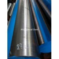 DIN 1.2329 Hot Work Tool Steel, 1.2329 ESR round bars for aluminium extrusion dies, 1.2329 ESR flat bars steel plates