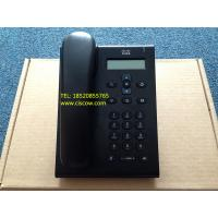 cisco cp-3905 Independent packing IP phone entry-level IP phone