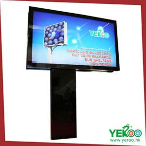 China Aluminium profile Material scrolling advertising light box billboard  on sale