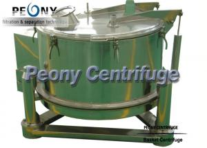 Quality Rotary Pharmaceutical Centrifuge Machine / Top Discharge Centrifuge Equipment / Dewatering Machine for sale