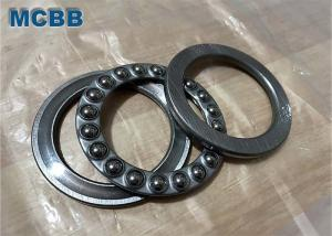 China Shrouded Series Thrust Ball Bearings 51100 Professional Custom Short on sale