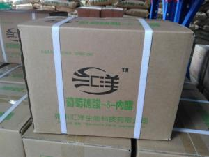 China GDL/glucono delta lactone/food ingredient additive/acidulant/thickener/ on sale