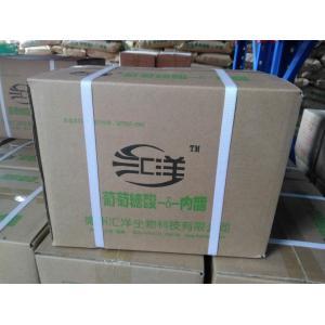 China GDL/glucono delta lactone/food ingredient additive/acidulant/thickener/ on sale