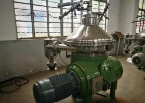 China Easy Operating Conical Disc Centrifuge , Centrifugal Oil Water Separator on sale
