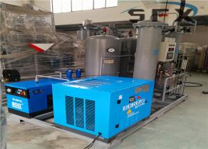 China 0.6MPa PSA N2 Generator With Carbon Molecule Sieve on sale