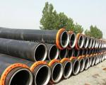HDPE dredge pipe and Marine dredging pipe