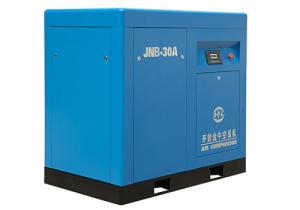 China 30 hp rotary screw air compressor for Carpet maker on sale