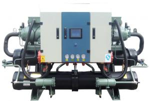 China 200 Ton 300 Ton 500 Ton Water Cooled Screw Chiller on sale