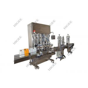 China 5 Litre Automatic Oil Packing Machine 800-2200BPH Filling Speed With Piston on sale