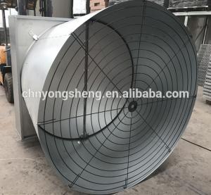 China Butterfly HORN-CONE FAN on sale