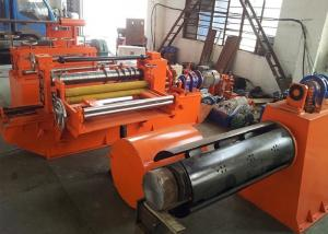 China High Speed Metal Slitting Line / Colored Steel Sheet Metal Slitter Machine on sale