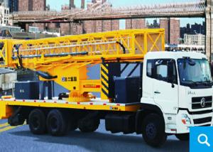 China XCMG aerial work platform bridge heavy construction machinery XZJ5250JQJ14 on sale