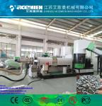 HDPE LDPE film plastic granulator with water ring die face cutting