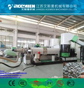 China High quality two stage plastic recycling machine / scrap metal recycling machine / scrap metal recycling plant on sale
