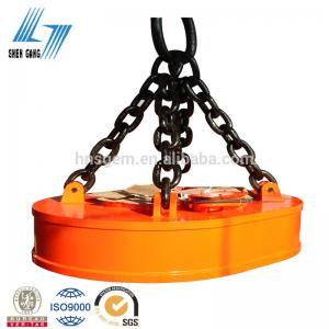 China Crane Lifting Magnet for Lifting Scrap, Magnet Lifting Equipment on sale