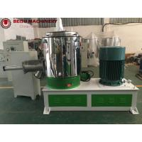 Highly Speed Plastic Mixer Machine / Blender Machine For Color Masterbatch Mixing