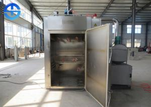 China Full Automatic Stainless Steel Fish Smoker , Commercial Meat Smoker QZX-50 on sale