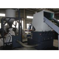 Multi - Functional Plastic Crusher Machine 30kw Overload Protection Long Service Life