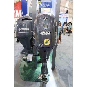 China Yamaha 200 Outboards sale-2018 4 stroke boat motor origin from Japan on sale