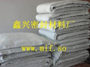 China Asbestos insulation was self-heating thermal insulation insulation blanket since been on sale