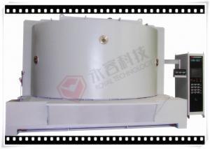 China Acrylic Billboard Aluminum Vacuum Metallizer , Car LOGO PVD Chroming Metallizing Equipment on sale