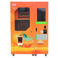2016 CE orange juicer machine/Orange Juice Vending Machine