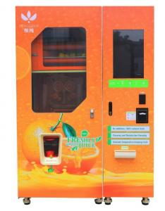 China 2016 CE orange juicer machine/Orange Juice Vending Machine on sale