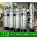 Separate Bed Ion Exchange Water Demineralizer 140000 Grain
