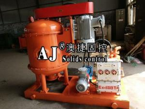 China China ZCQ series drilling fluid vacuum degasser & as a big mud agitator supplier for various mud system on sale