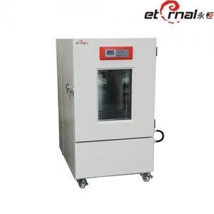China Biochemistry Incubator, Medical Equipment on sale