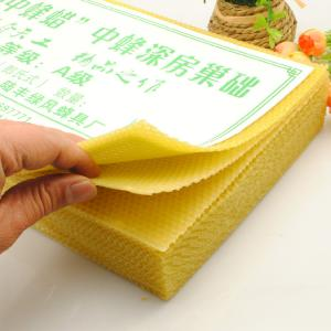 China Bulk Beeswax Comb Foundation Sheet on sale