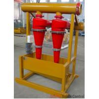 Oil rig drilling mud process solids control hydrocyclone desander separator