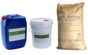 China Oilfield Drilling & Cementing Fluids Loss Additive on sale