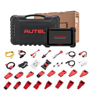 China Autel MaxiCOM MK908P Full System Diagnostic Tool with J2534 Box Support ECU Coding. Whatsapp: +4915175761583 wholesale