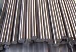 ASTM B348 titanium gr2/gr5/gr12 square flat bar price for industrial use