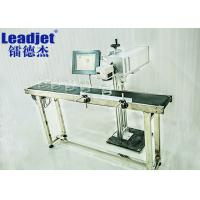 China Air Cooling CO2 Laser Coding Machine Min 0.05 mm Depth For Engraving Acrylic Film on sale