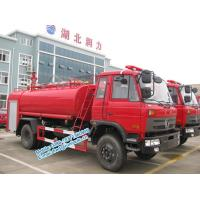 Q235B Carbon steel tanker Dongfeng145 4x2 7m3 water fire tanker truck low price for sale with low pressure fire pump